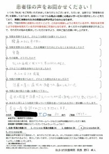 腰痛_page-0001