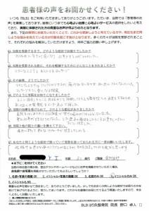 腰痛2_page-0001